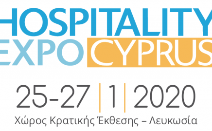 Cyprus Hospitality Expo 2020